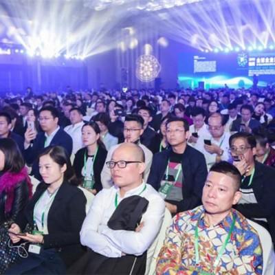 会务公司:企业家论坛峰会方案