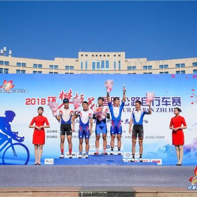 国际公里自行车赛事活动策划公司