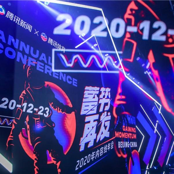qhho.com_2021-03-28_11-19-08