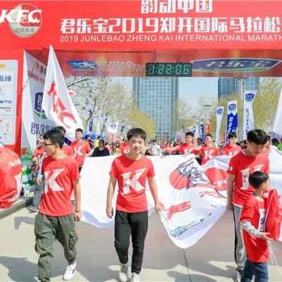 国际马拉松赛活动策划方案推荐