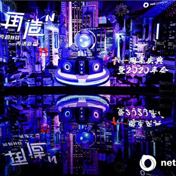 qhho.com_2021-04-04_12-10-23