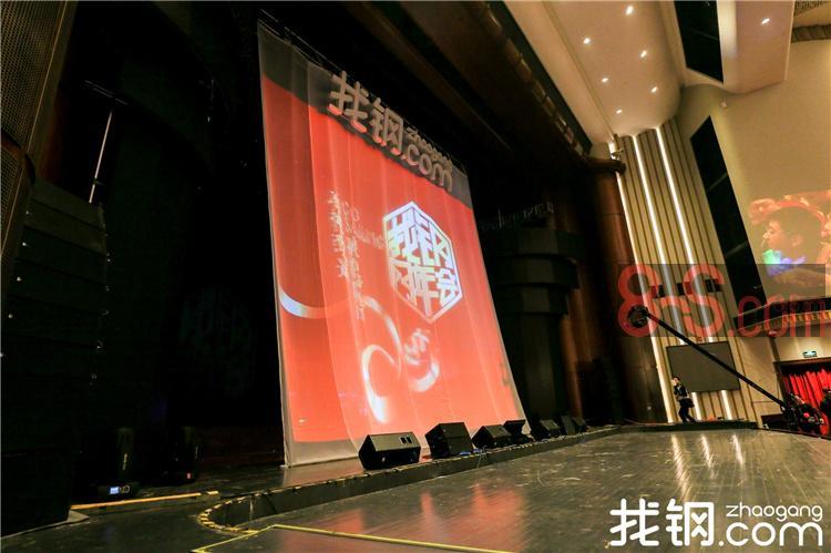 科技公司年会策划晚会表彰会策划