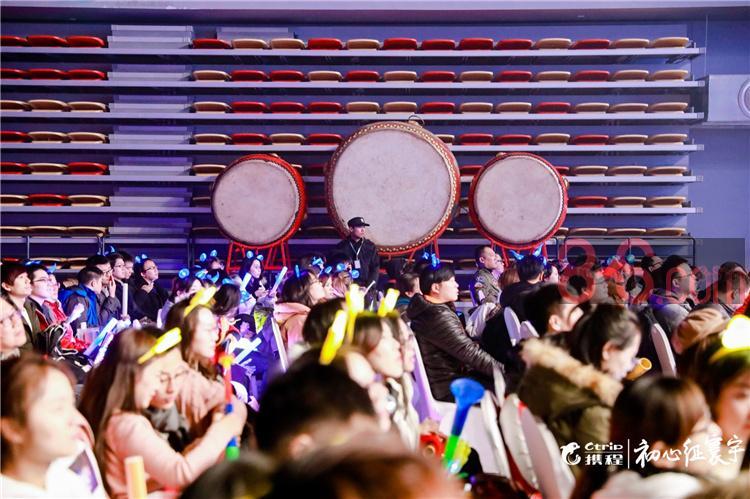 大型集团公司年度盛典年会晚会活动策划形式推荐