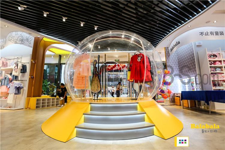 品牌店铺开业庆典仪式策划方案