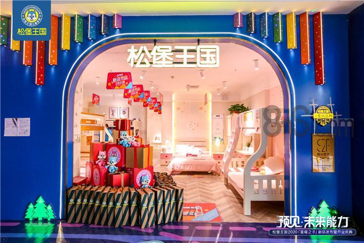 品牌专卖店开业庆典策划方案推荐
