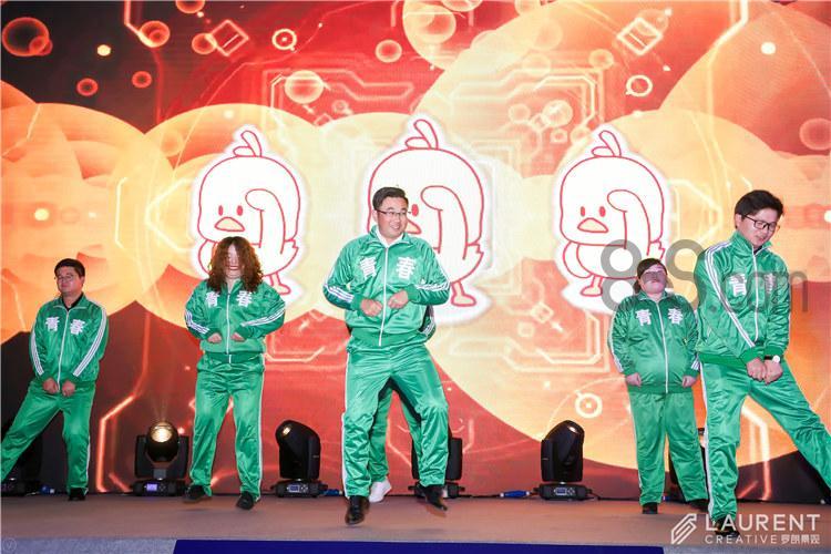演艺公司年会策划特色节目表演编排