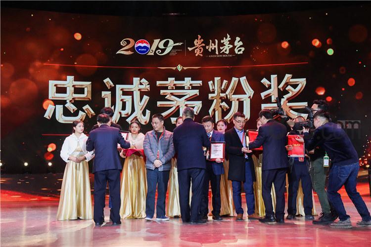年终经销商表彰会颁奖典礼签约仪式策划