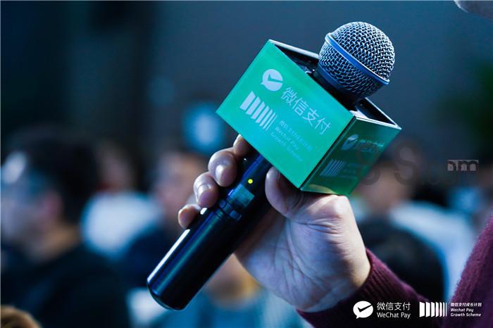 线下交流招商会议会务策划方案