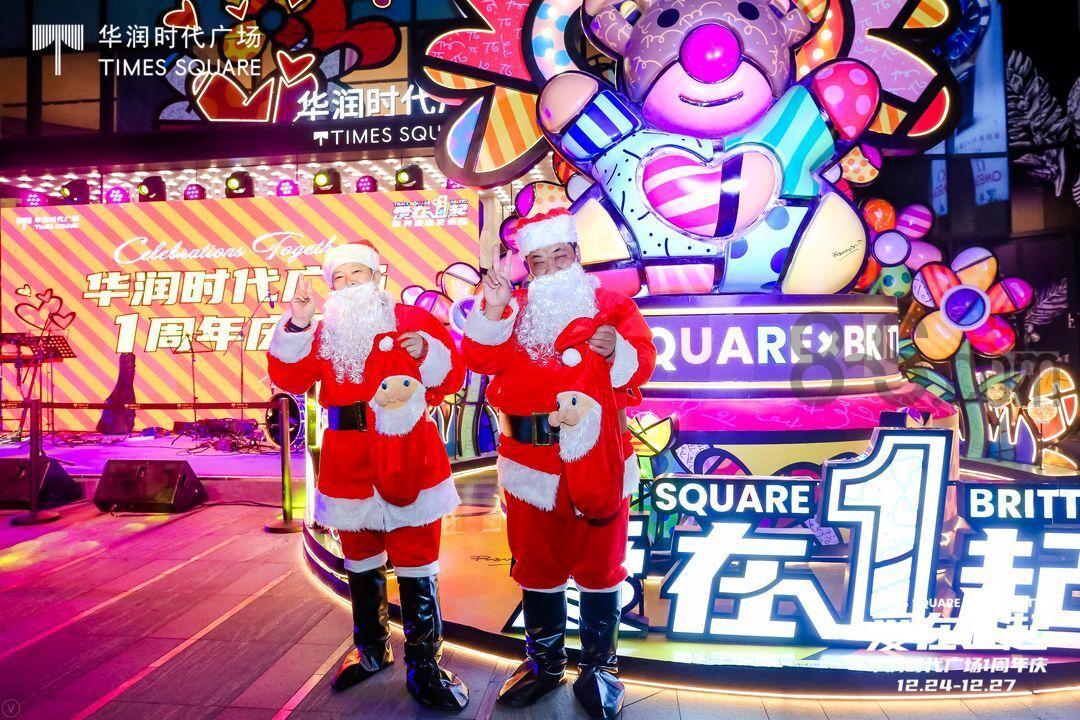 商业广场周年庆活动策划