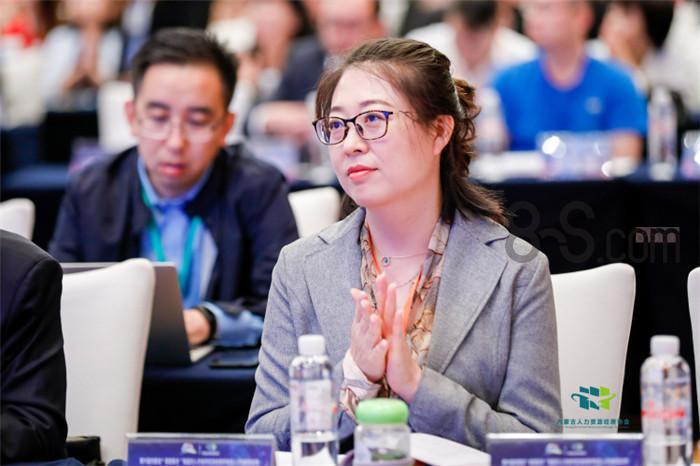 发展高峰论坛暨颁奖会议策划