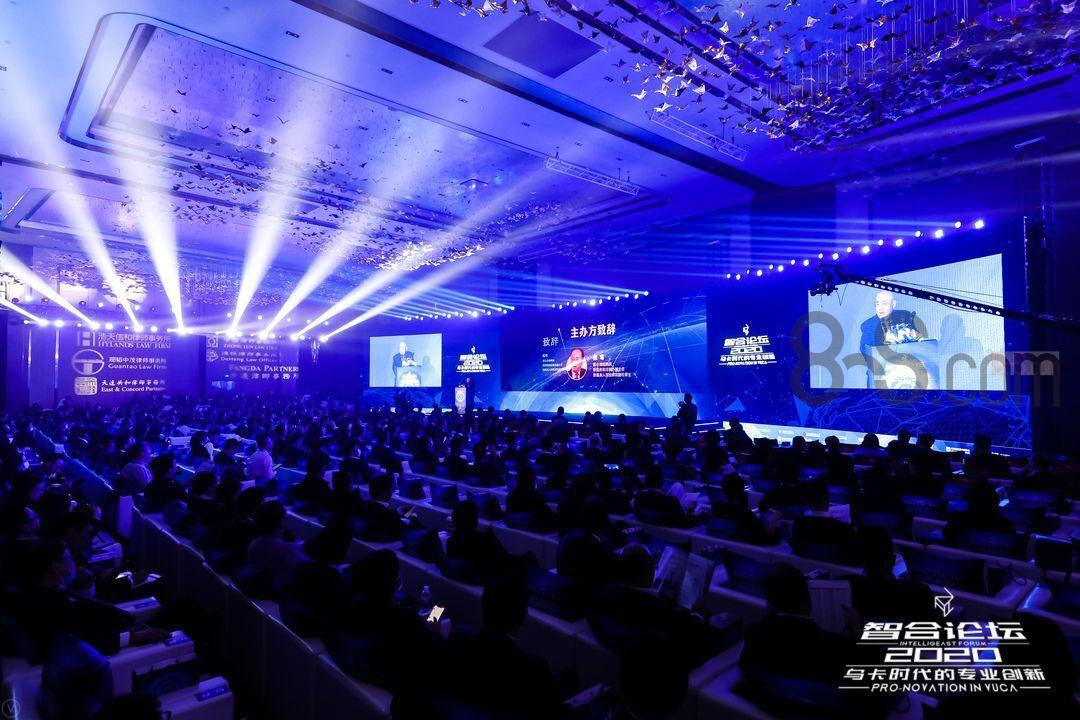 大型论坛会议组织实施执行专业公司