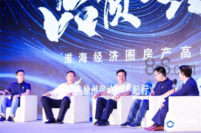 高峰论坛圆桌会议服务策划公司