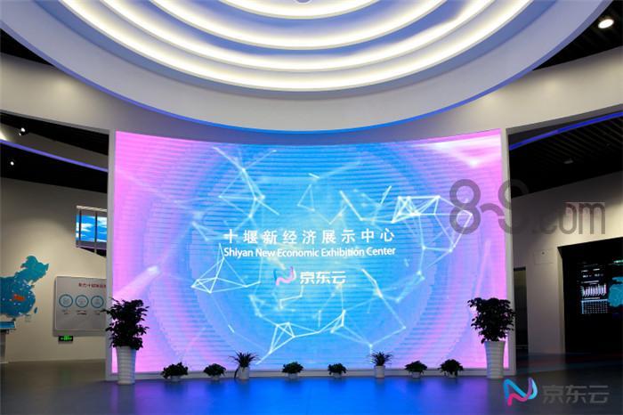 揭牌仪式发布会会议服务