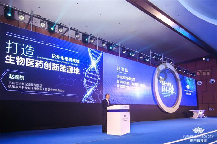 高峰论坛会议策划专业公司