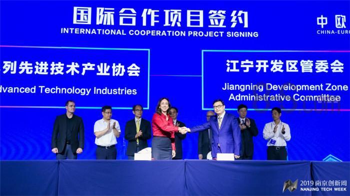 项目签约仪式发展论坛活动会议服务公司