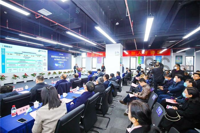 网络安全中心启动仪式策划