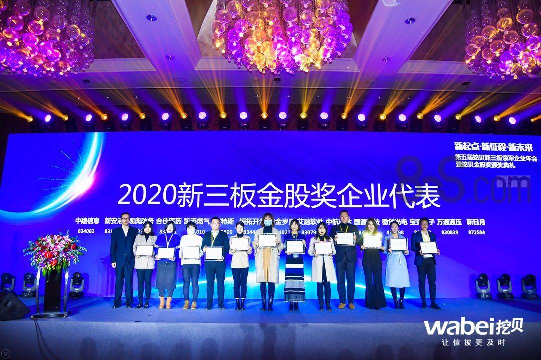 颁奖庆典仪式活动策划公司