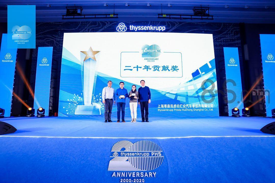 (20)二十周年庆典活动策划公司