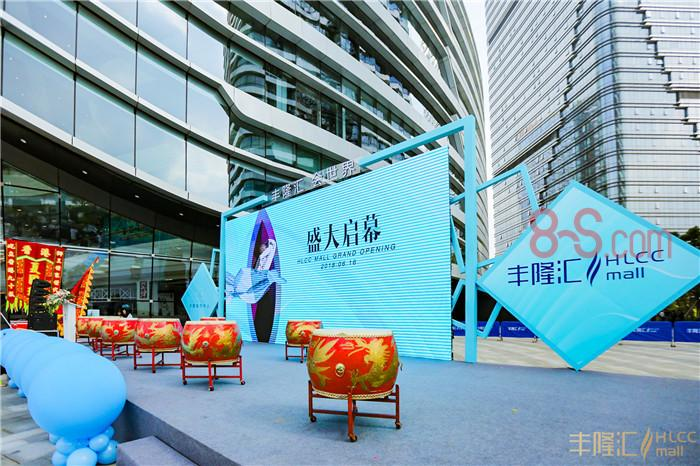 大型商场商业综合体开业庆典策划