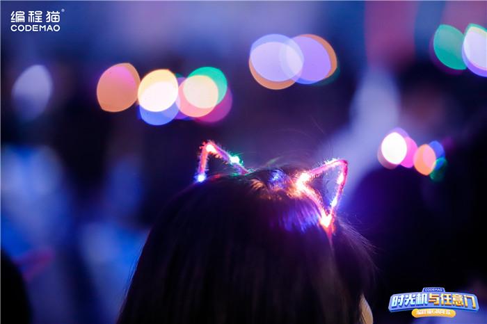 周年庆典仪式员工表彰晚会策划方案流程