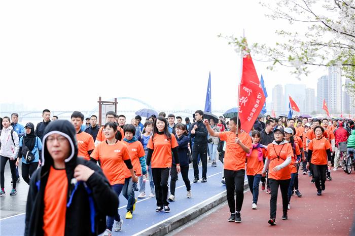 春夏大型市民徒步赛事活动策划