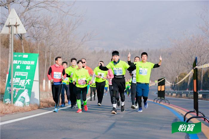 国际半程马拉松赛事策划公司