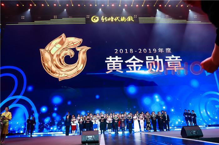 大型文艺汇演-表彰晚会-颁奖典礼-导演节目编排
