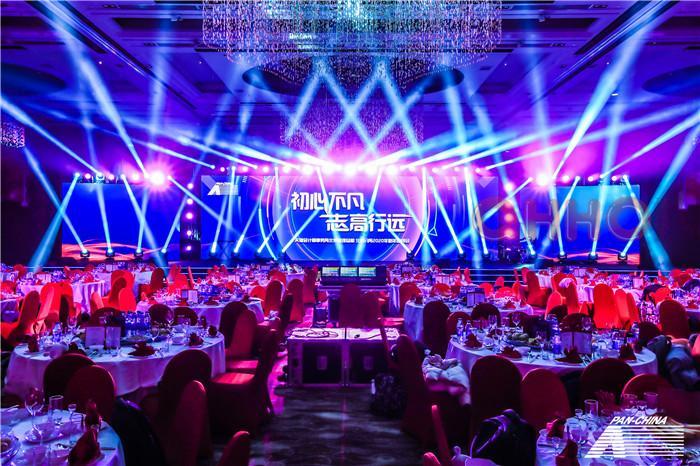 企业年会-奖励员工-表彰晚会-创意策划公司推荐